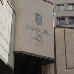 КС визнав конституційним законопроект про скасування депутатської недоторканності