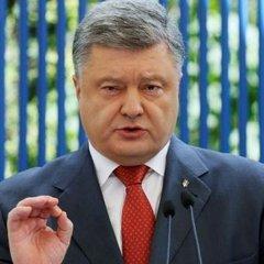 Порошенко закликав БПП проголосувати за Антикорупційний суд