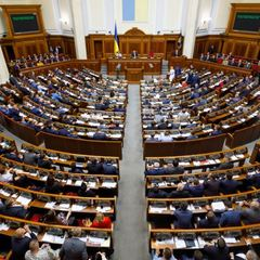 Рада підтримала закон про антикорупційний суд