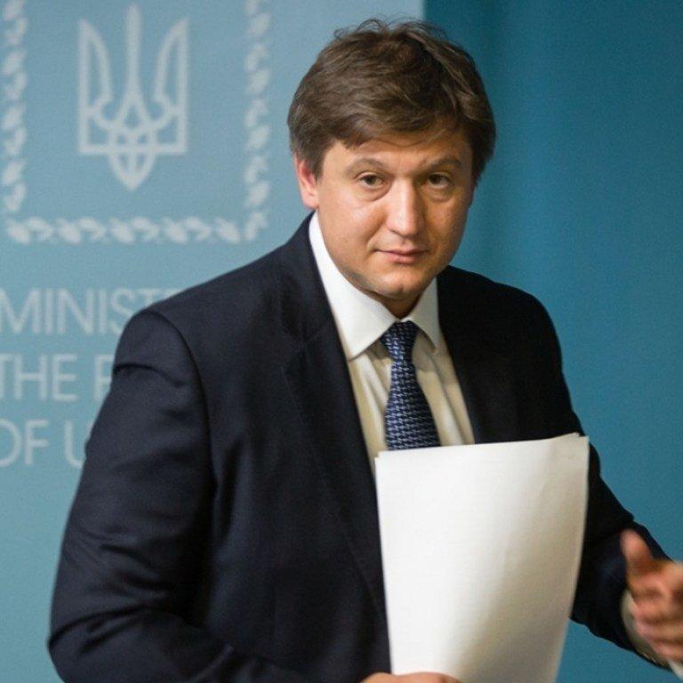 Рада звільнила з посади міністра фінансів Олександра Данилюка