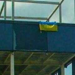 В окупованому Донецьку патріоти вивісили прапор України (фото)