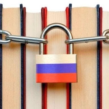 До України заборонили ввозити 2 тисячі примірників детектива із РФ