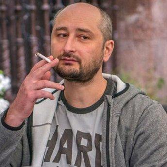 Бабченко дав їдку відповідь Путіну на критику щодо свого «вбивства»