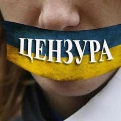 Третина українців вважає, що в країні немає свободи слова