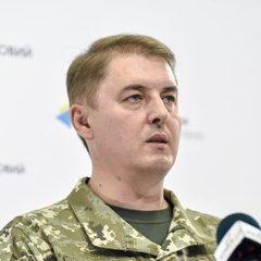Міноборони підтвердило дані про чотирьох поранених бійців ООС