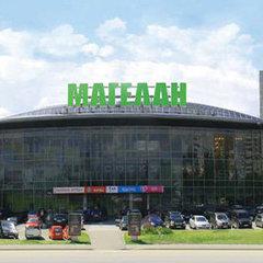 Сбербанк отримав у власність за борги ТРЦ «Магелан»