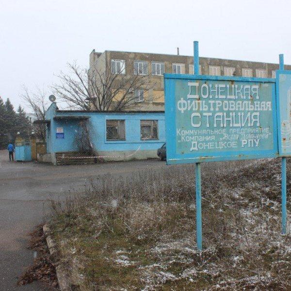 З Донецької фільтрувальної станції вирішили вивезти запаси хлору через обстріли