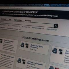 НАЗК продовжило термін перевірки декларацій Порошенка, Гройсмана, Парубія, Турчинова та інших топ-чиновників