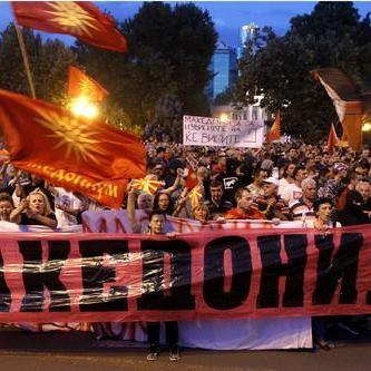 У столиці Македонії протестували проти нової назви країни