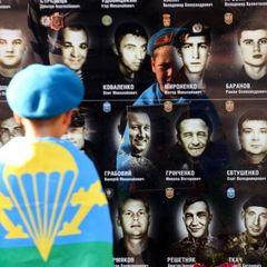 Як загинули десантники Іл-76 під Луганськом