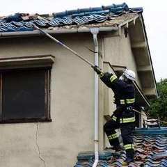 Японія: землетрус забрав життя 3 людей, десятки поранених