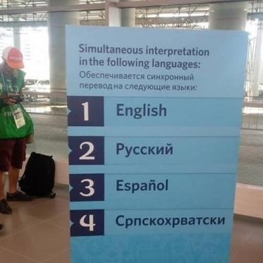ЧС-2018: хорвати розізлилися на росіян через мову