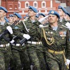 Частинам російської армії присвоїли імена міст України