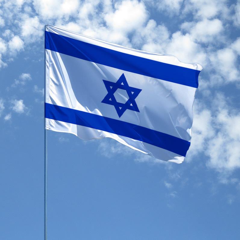 В ЄС занепокоєні законом про «національну державу», ухваленим в Ізраїлі