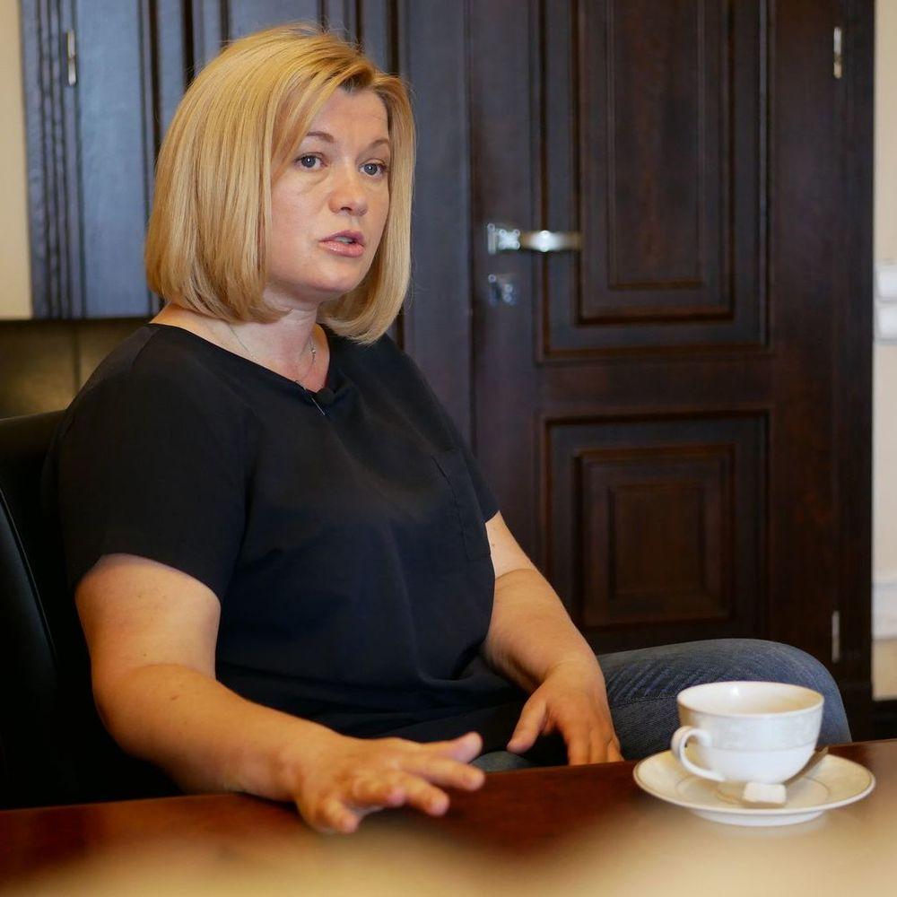 Геращенко: в ОРДЛО українських полонених катують і ґвалтують