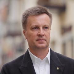 Наливайченко йде у президенти