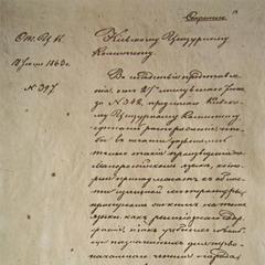 Цього дня 155 років тому вийшов Валуєвський циркуляр, який забороняв публікації книг українською мовою