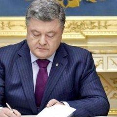 Порошенко підписав закон проти рейдерського захоплення землі