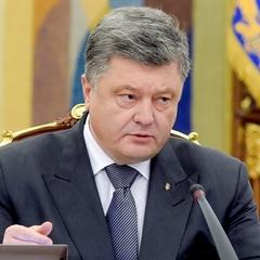 Україна розриває договір про дружбу з РФ