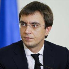 Омелян назвав орієнтовну вартість проїзду майбутніми українськими платними автобанами