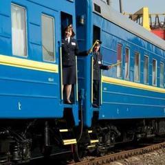 В Україні знизиться вартість проїзду в поїздах