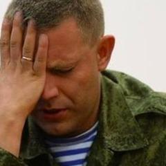 Їхав поминати Кобзона: в СБУ розповіли, що знають про вбивство Захарченка