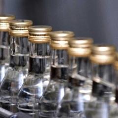 Кабмін підвищив ціни на горілку, вино і коньяк