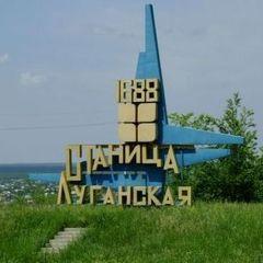 КПВВ «Станиця Луганська» відновив роботу