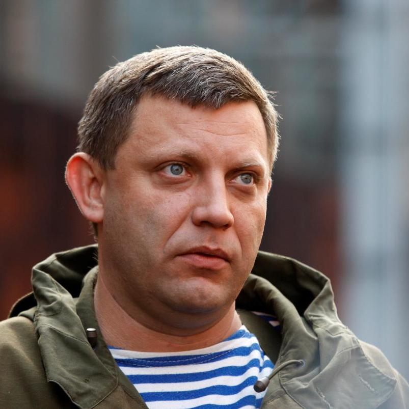 В Донецьку ліквідували пропагандистський канал «Оплот Донбасу»