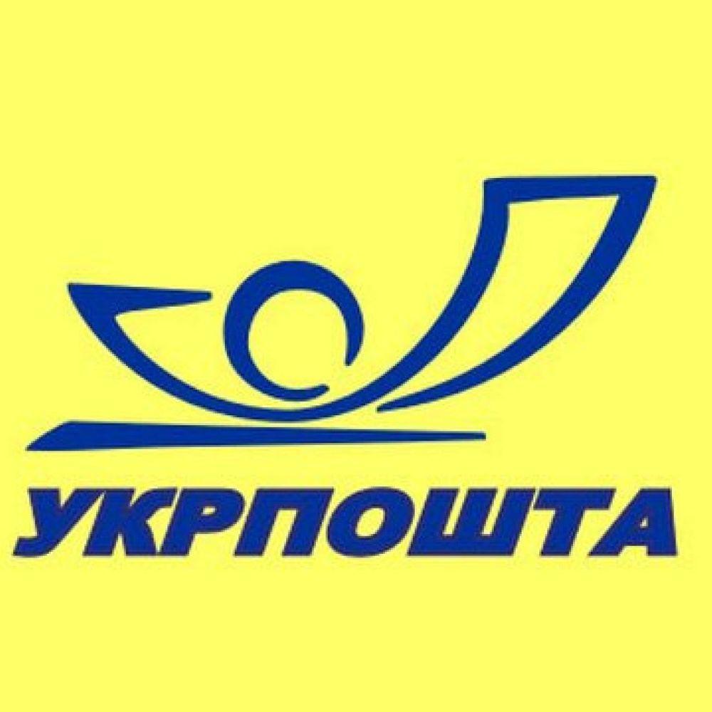 Послуги пошти для українців подорожчали: на скільки і чому