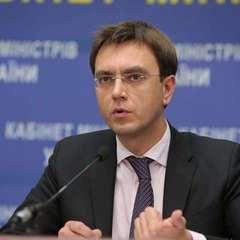 НАБУ оголосило підозру міністру інфраструктури Омеляну