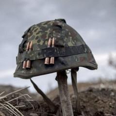 Бойовики 6 разів застосували озброєння, заборонене Мінськими домовленостями.