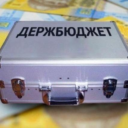 У Раді зареєстровано законопроект про держбюджет-2019