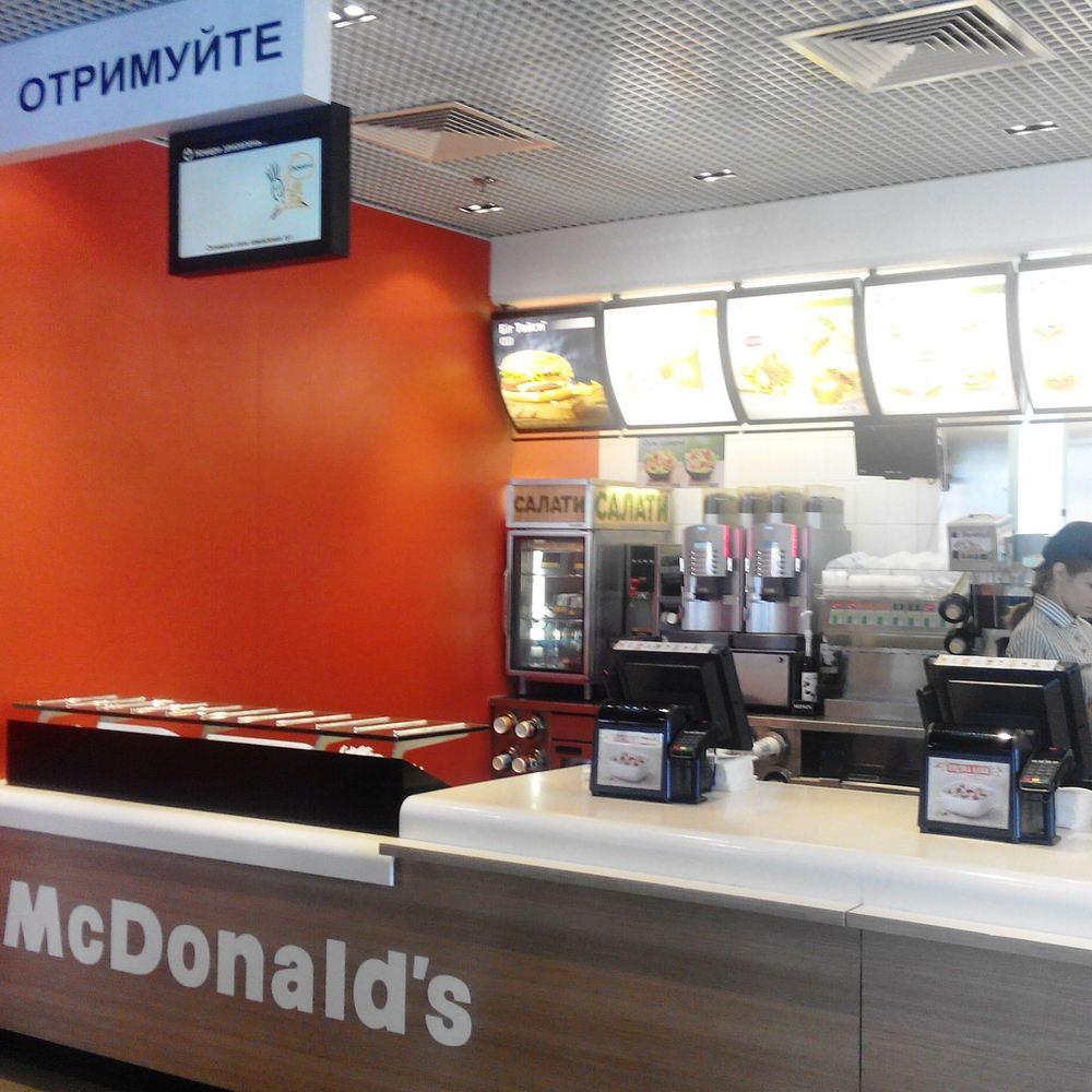 У столичному McDonald's відмовилися обслуговувати українською