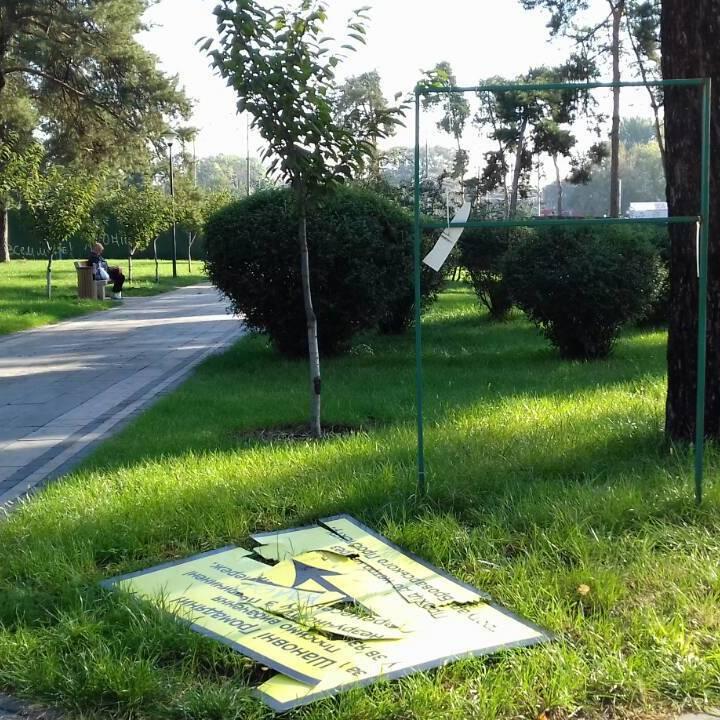 В одному з найкрасивіших парків столиці скоєно масштабний акт вандалізму (фото)