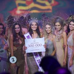 Переможницю конкурсу «Міс Україна-2018» позбавили корони