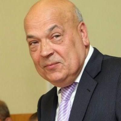 Москаль повідомив, хто зняв відео у консульстві Угорщини