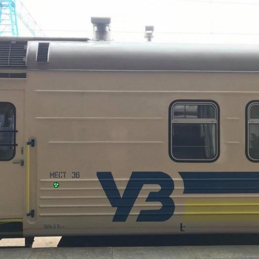 В Укрзалізниці показали поїзд «чотирьох столиць»