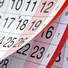 У жовтні в українців буде додатковий вихідний