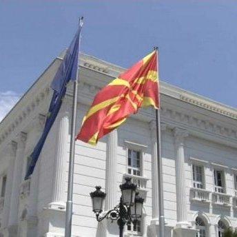 У Македонії розпочався референдум про перейменування країни