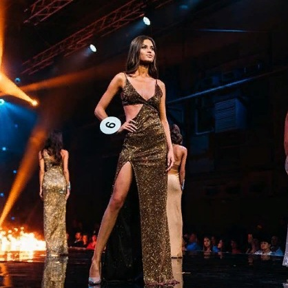 Журі обрало нову «Міс Україна-2018»