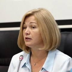 Представники ОРДЛО кинули Кучмі закривавлений паспорт загиблого Василя Сліпака - Геращенко
