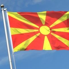 Уряд Македонії почав процедуру зміни назви країни