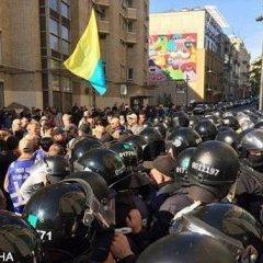 У центрі Києва сталася бійка між поліцією та активістами