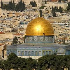 США закривають консульство для палестинців в Єрусалимі