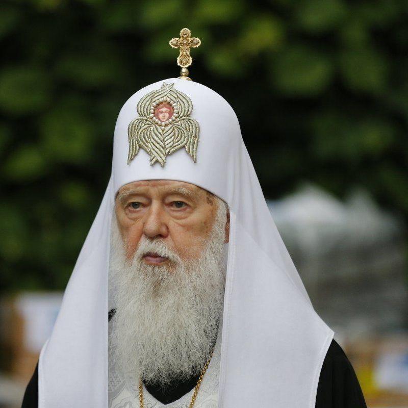Синод УПЦ КП змінив титул Філарета
