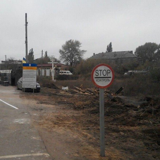 ООС: російські окупанти 17 разів відкривали вогонь по українських позиціях