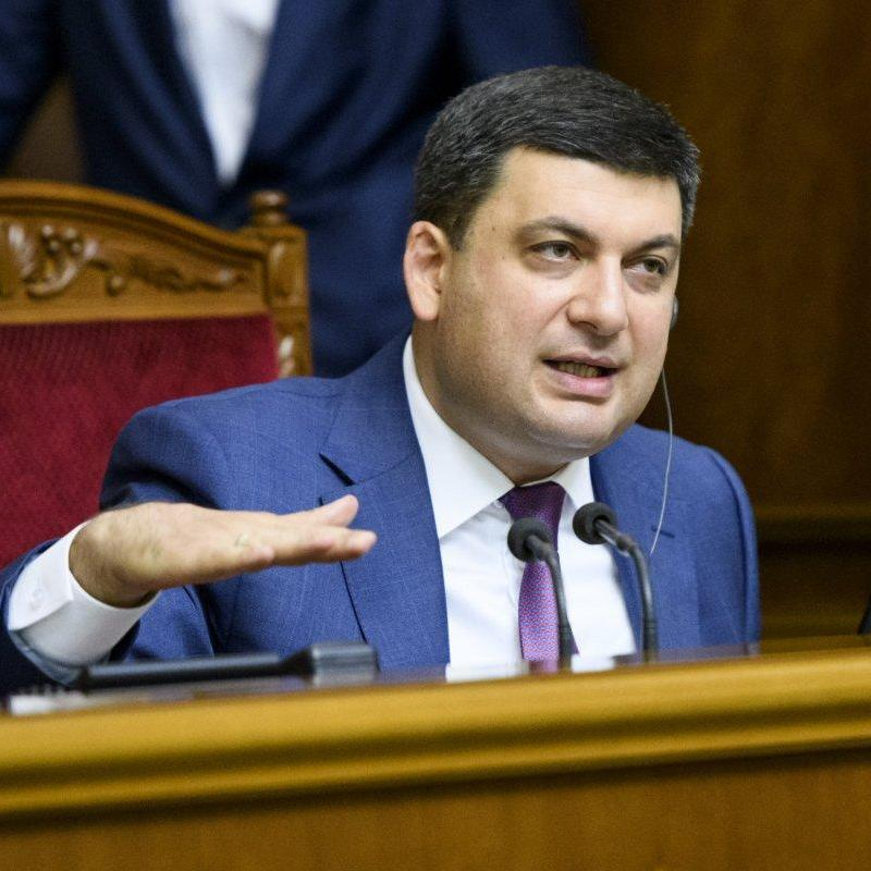 Гройсман заявив, що не допустить припинення доставки пенсій «Укрпоштою»