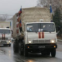 На Донбасі зафіксували 45 вантажівок російського «гумконвою» - штаб ООС