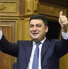 Гройсман запевнив, що Україна вже починає зменшувати, а не нарощувати борги